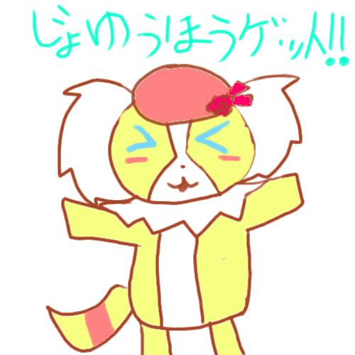 女優帽ゲット!.png